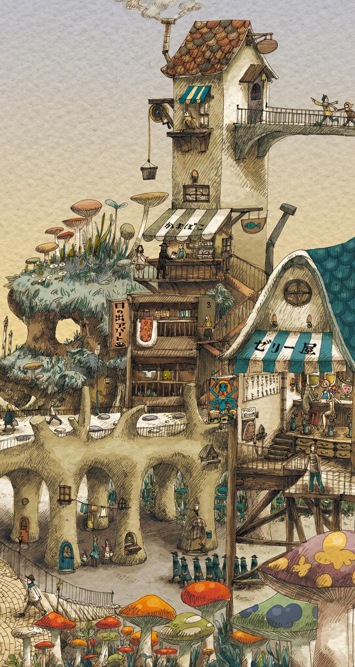 キノコの町拡大